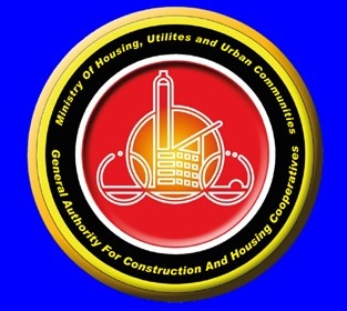 The General Authority for Construction and Housing Cooperatives (CHC) - Logo